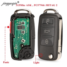 Jingyuqin 3/4 кнопки дистанционного ключа системы 315 МГц ID46 флип дистанционный ключ-брелок от машины для Volkswagen Touareg VW Phaeton 2002-2010