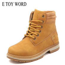 E TOY WORD Womens ankle boots 2019 new winter Women large size 41 yellow thick with velvet leather