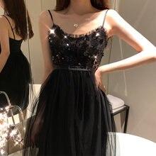 Фирма предлагает летнее элегантное женское платье жилет с тонкими