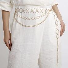 Ремень с цепочкой Женский модный круглый металлический пояс