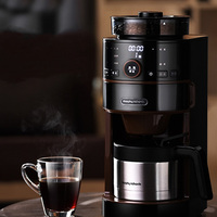 Fully Automatic Coffee Machine American Grinding Reservation Grinder Coffee Pot Coffee Beans