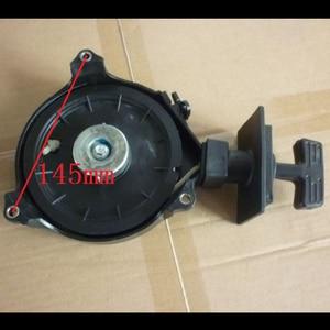 Лодочный мотор 3R1-05090-1 3AS-05090-1, стартер для Tohatsu Nissan 2-тактный 4-тактный MFS NSF M5B M4B 4hp 5hp подвесной