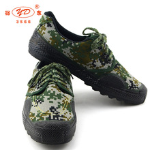 Low Top Woodland Military Training Liberation Shoes Outdoor