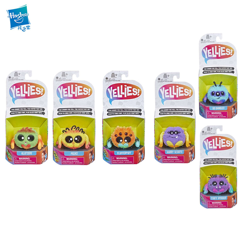 Children New Products Yellies Scream Cute Pet One-piece Set Voice Electric Plush Doll Toy