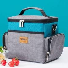 Gumst 2020 вместительная сумка для ланча термоизолированная