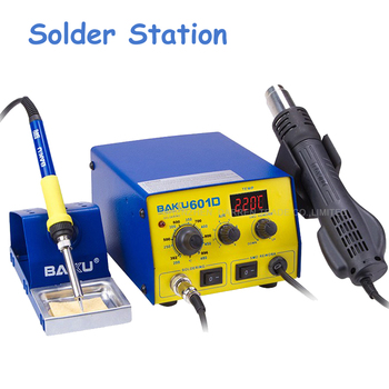 220V BAKU BK-601D LED Digital Display Hot Air SMD Rework Station, Hot Air Solder Station BGA Rework набор отверток baku bk 621c