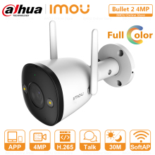 DAHUA Outdoor 4MP QHD Full Color Wifi IP Camera Two-Way Talk Active Deterrence Dual Antenna Built-in Hotspot 4-Mode Night Vision