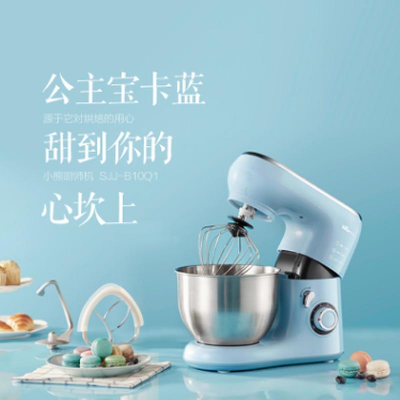 Bread Maker Home Small Dough Mixer Automatic Kneading Machine Multi-function Noodles Stir Flour Machine Milk Machine 3