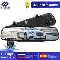 Cámara Dvr para coche E-ACE FHD 1080P cámara de salpicadero 4,3 pulgadas cámara de vídeo para espejo retrovisor con cámara de visión trasera videocámara registradora automática