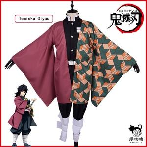 Image 5 - Kimetsuno Yaiba Kamado Tanjirou Nezuko Agatsuma Zenitsu Kochou Shinobu Sabito przebranie na karnawał Cosplay anime kostium na Halloween