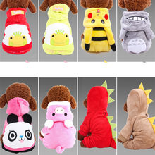 17Colors Fleece Winter Dog Clothes Pet Costume Warm Dog Coat for Small Dogs Clothing Puppy Hoodies Jumpsuit Chihuahua Clothes(China)