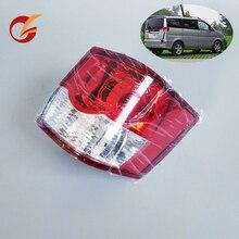 Используется для китайского бренда dfm всасывающей фургона задняя дверь лампа в сборе высокое качество