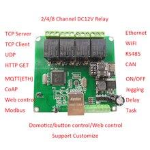 Dtwonder commutateur retardateur à 4 canaux modbus/domoticz/ethernet/rs485/can/wifi/web server/tcp/udp, tableau relais