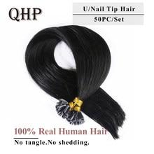 Extensions de cheveux naturels lisses Remy faites Machine, en kératine, poids humain lisse, lot de 50 pièces, 0.8g/pièce