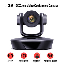 2MP 1080P 10X Zoom USB PTZ Video Conference Camera H.265 Broadcast Live Streaming For Metting Telemedicine Remote Teaching