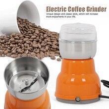 Электрическая кофемолка из нержавеющей стали, зерно, специи, злаки, кофе, сухая еда, Токарный фрезерный станок, аксессуары для кофе