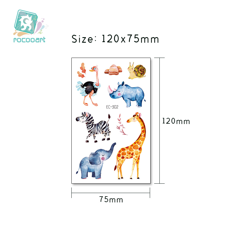 EC-301~324卡通动物尺寸图