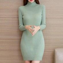 Женское трикотажное платье свитер средней длины с длинным рукавом