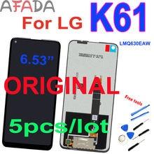5 шт оригинальный 653 ''ЖК дисплей для lg k61 ЖК кодирующий