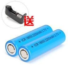 2 pçs/lote ICR INR 18500/18650 Li-ion Recarregável Bateria 3.7V 1200/2200 mAh com carregador livre para Frsky X-Lite Pro