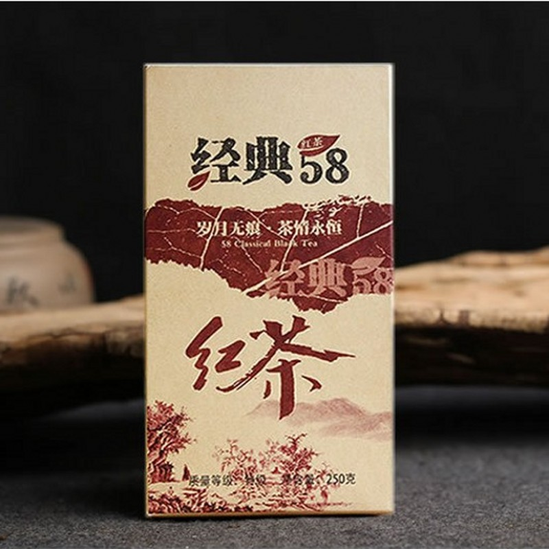 250g China Yunnan Spring 58 Classical Black Tea Dian Hong Tea Premium DianHong Black Tea Beauty Slimming Tea