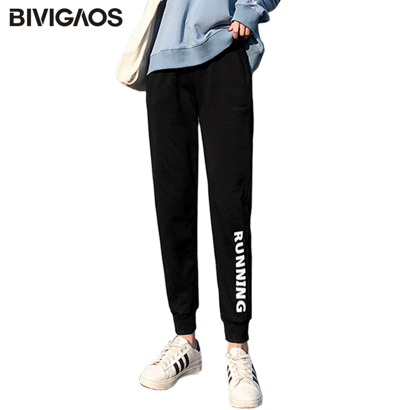 BIVIGAOS 2020 New Side Spliced Sports Pants Women Printed Letters Drawstring Cotton Sweatpants Black Casual Pants Women Trousers
