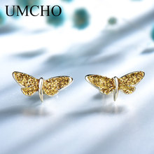 UMCHO Gold Dragonfly Sequins Stud Earrings Real 925 Sterling Silver Jewelry Romantic For Women Cute Birthday Gift