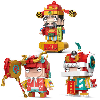Chinese Square Head of The God of Wealth Dance Dragon/Lion Building Blocks Toy New Year Gifts image