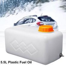 Пластиковый топливный бак, 5 л, бензиновый бак для Авто, Авто, грузовика, воздушный парковочный нагреватель, устойчивый к коррозии и антивозр...