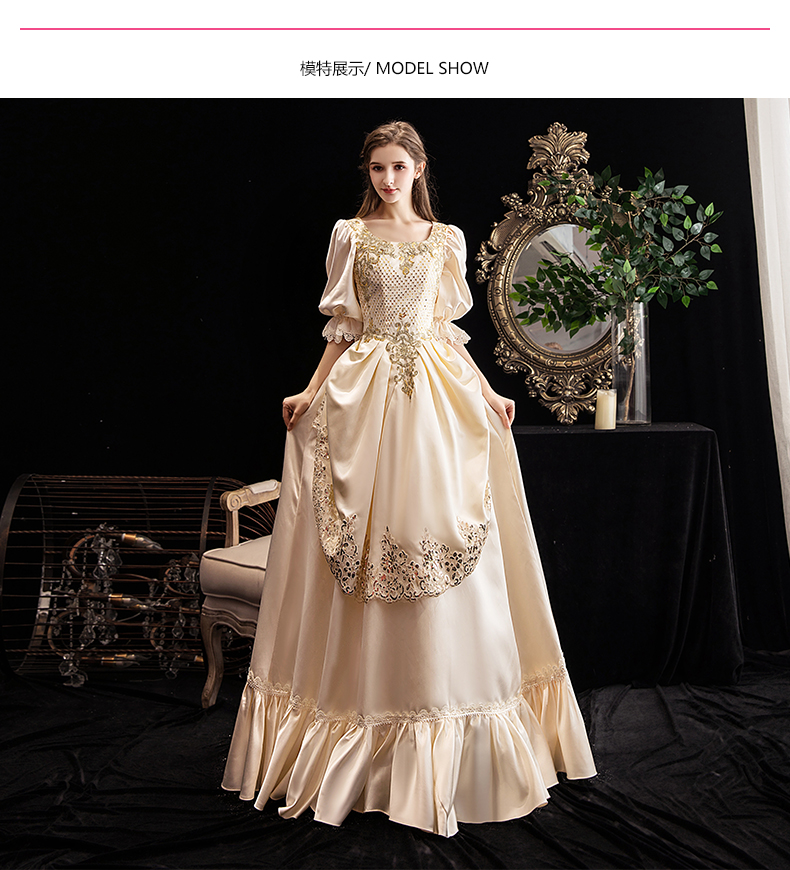 Vintage Champagne  European court   party dress  ball gown