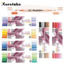 Kuretake zig watercolor escova marcador profundo raso duplo macio dicas de duas cores escova vermelho/azul/verde/roxo/marrom/amarelo series 7700