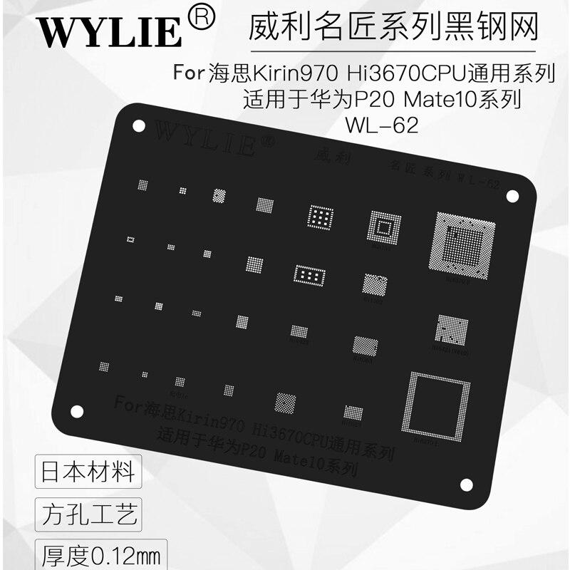 Wylie BGA Reballing Stencil for HI6363 HI6423 HI1102 HI6523 HI3670 HI6421 Kirin 970 P20 Mate 10 Power PM CPU RAM Charing IC Chip 1