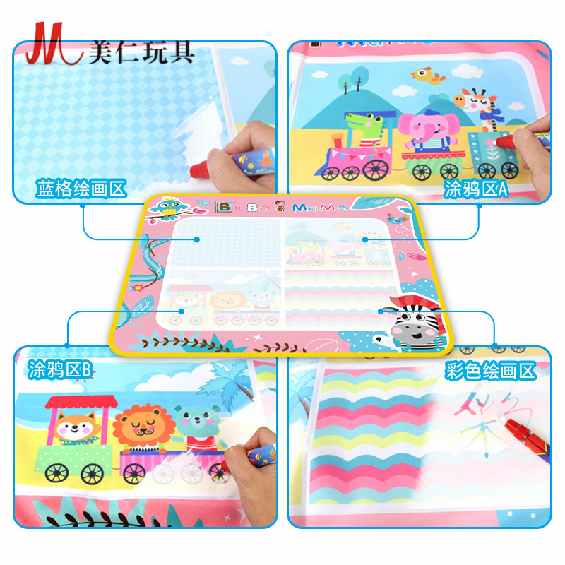 Water Magic Canvas Water Painted Water Canvas Environmentally Friendly Educational Early Childhood CHILDREN'S Toy Hot Sales