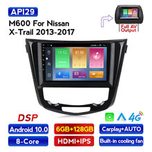 Android 10,0 Auto Radio Multimedia Video Player Navigation GPS Für Nissan X-Trail xtrail X Trail 3 T32 2013 - 2017 Qashqai 2 J11
