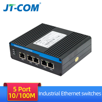 5/8 Ports Industrial Ethernet Switch 100/1000Mbps Gigabit Network Switch DIN Rail Type Network Lan adapter Signal Strengthen