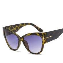 New Arrival 2019 Fashion Sunglasses  Women Vintage Luxry Brand designer Ladies Large Frame Sun Glasses UV400 Eyewear