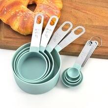 4 шт кухонные принадлежности для кухни чашка из нержавеющей