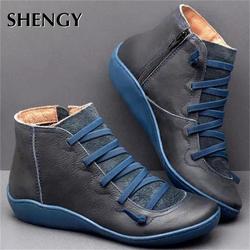 Новые кожаные ботильоны; Осенняя винтажная женская обувь на шнуровке; удобные ботинки на плоской подошве; женские короткие ботинки на