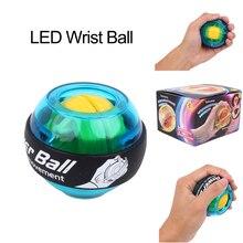 LED Wrist Ball Trainer Gyroscope Strengthener Gyro Power Arm Exerciser ball Exercise Machine Gym Fitness Equipment