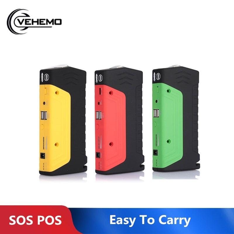 Vehemo Dual USB Black Multifunctional DIY Car Jump Starter Kit Compass Automobile Power Kit SOS Jump Starter Kit Power Supply