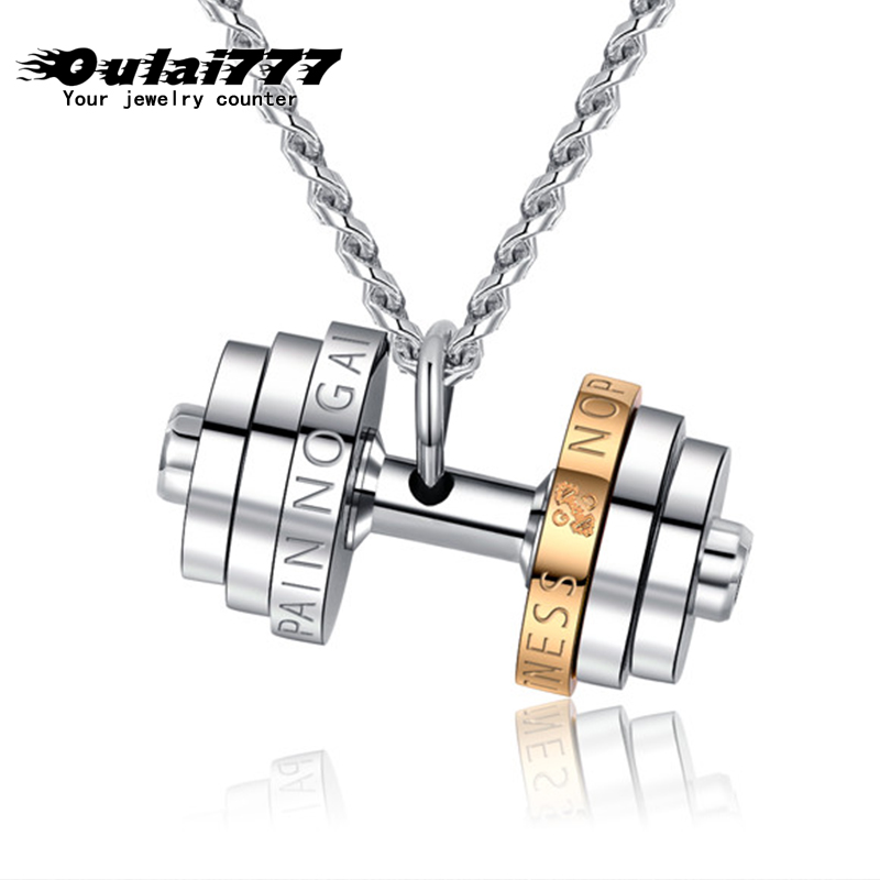 silver necklace mens stainless steel pendants Couple male Fitness accessories chain pendant gift boyfriend jewelry on the neck