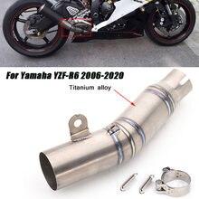 Выхлопная система из титанового сплава для мотоцикла 605 мм
