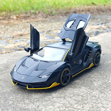 Имитация Lamborghini Centenario в масштабе 1:32, модель литая игрушечная машинка, металлическая модель, игрушки для детей со звуком и светом