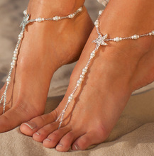 цена на 1 Pair Fashion Parts Starfish Pearl Finger Anklet Beach Seaside Decorating Accessories Women's Feet Chic Gift