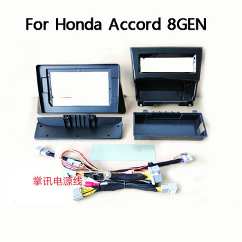 For Honda Accord 8GEN 2007-2013 10.1 inch Car Fascias Navigation Frame Dash Frame Kit For Universal Android Multimedia Player image