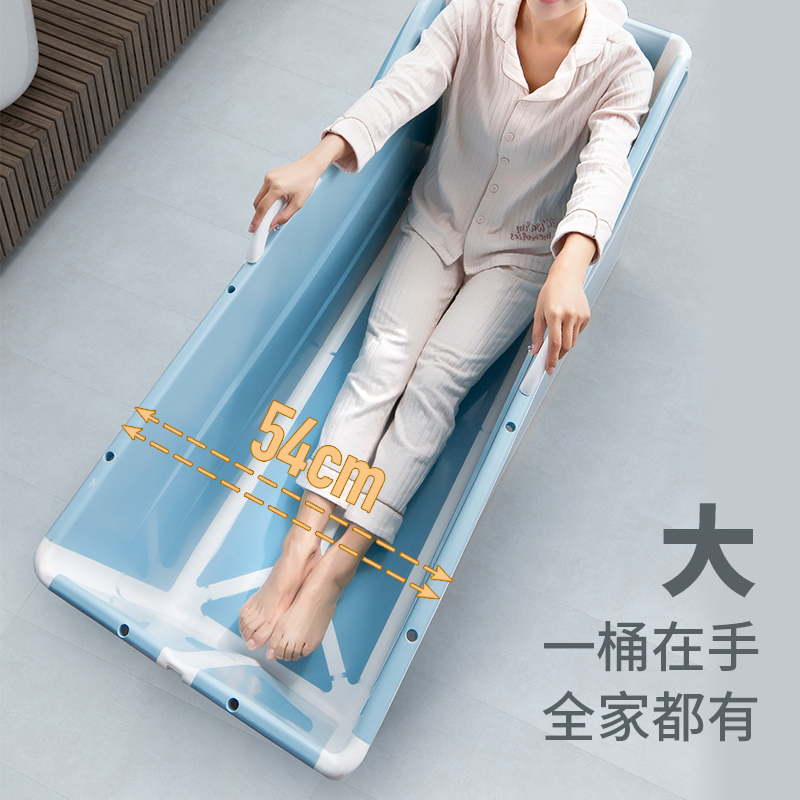 Muthe/Mu Of Adults Foldable Bath Barrel Adult Oversized  Bucket Household  Cylinder Full Body Tub