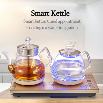 1350W Automatic on The Kettle Steaming Teapot Electric Kettle Waterless Column Bottom Into The Kettle Electric Kettle Tea фото