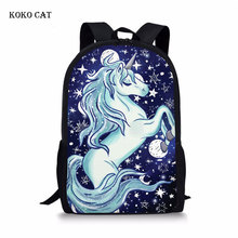 Customizable Cute Cartoon Unicorn Printed School Bags Children Daily Travel Backpack Fashion Student Daypack Mochilas Escolares