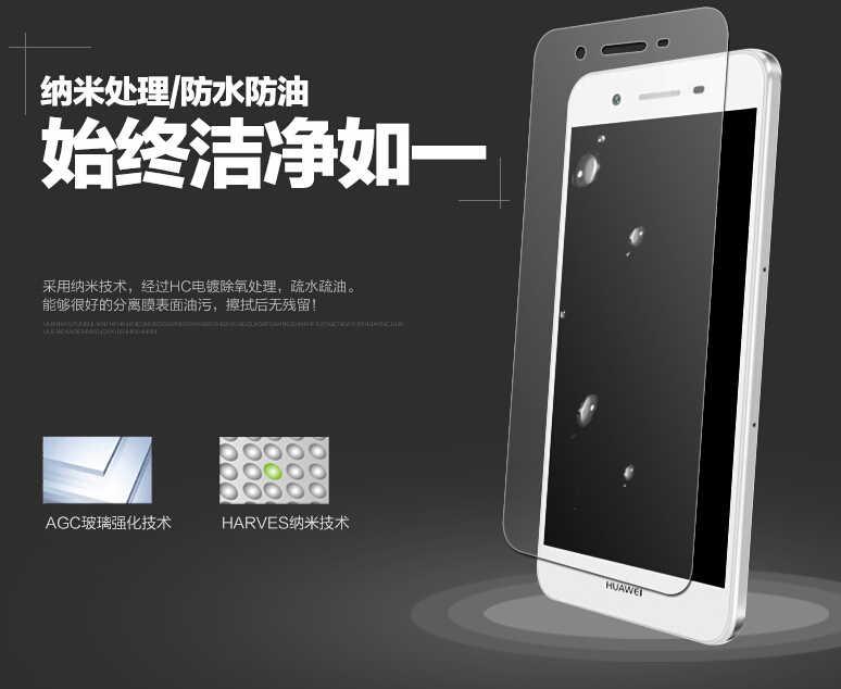 Nueva llegada Original 0,26mm vidrio templado Film Protector de pantalla para Huawei disfrutar de 5S TAG-CL00 Anti-Explosión de arco borde