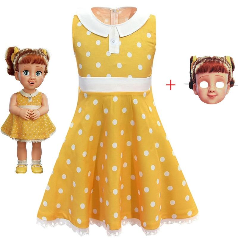 Child Disney Toy Story New Fancy Dress Costume Pixar Movie Outfit Kids Boys Girl